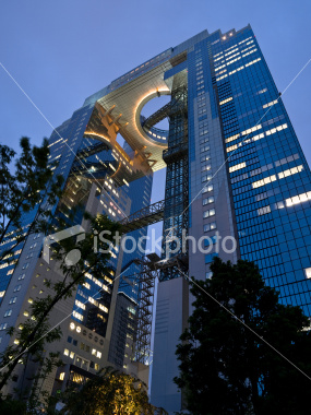 Umeda Sky Building by night