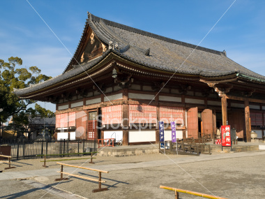 Toji Temple, Kyoto on Shutterstock.com
